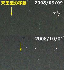 20081001_ura
