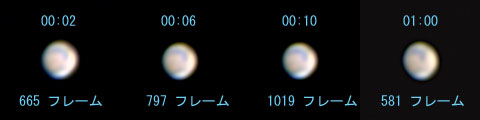 Mars20091221