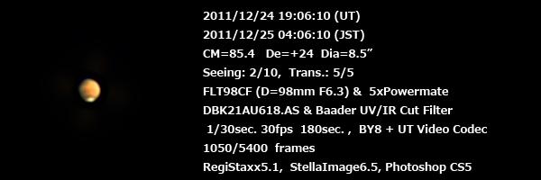 Mr20111225040610n1050c