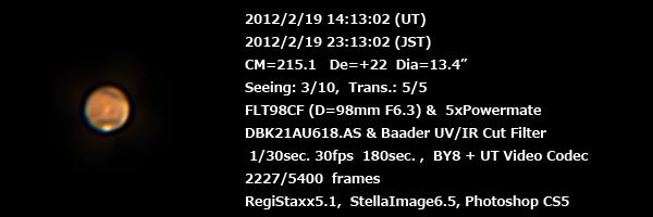 Mar20120219231302n2227b