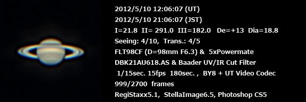 St20120510210607n999b