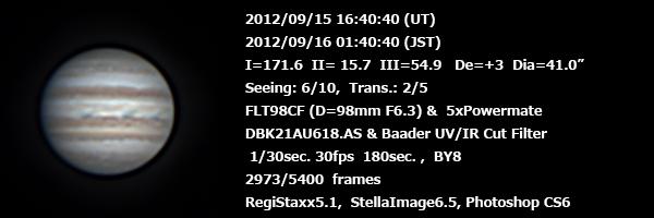 Jp20120916014040n2973c
