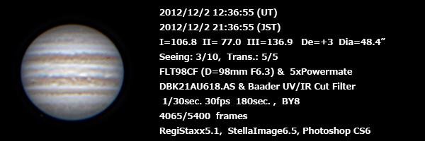 Jp20121202213655n4065b
