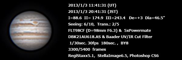 Jp20130103204131n3300b