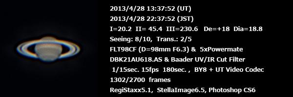 St20130428223752n1302b