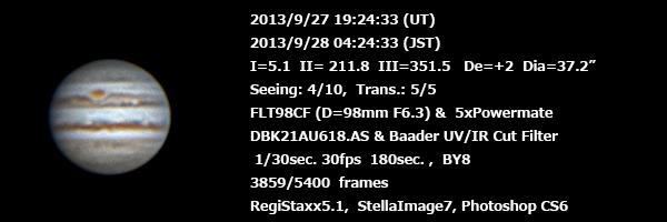 Jp20130928042433n3859b