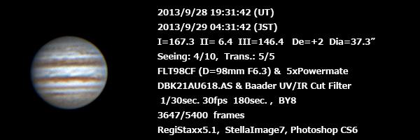 Jp20130929043142n3647b