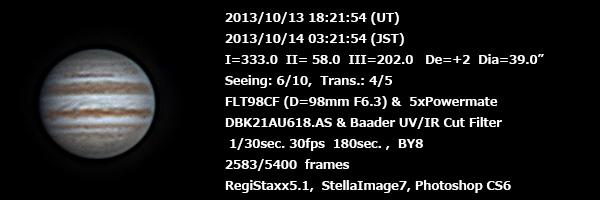 Jp20131014032154n2583b