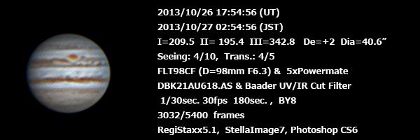 Jp20131027025456n3032b