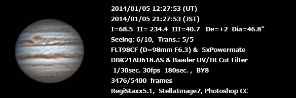 Jp20140105211753n3476b