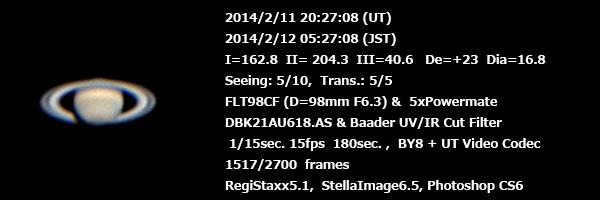 St20140212052708n1517b