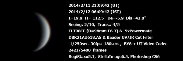 Ve20140212060942n2421b
