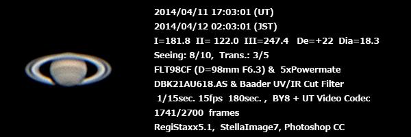 St20140412020301n1741b_2