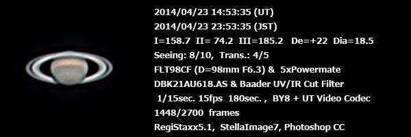 St20140423235335n1448b