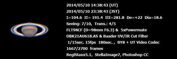 St20140510233843n1667b