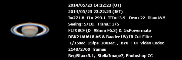 St20140523232223n2148b