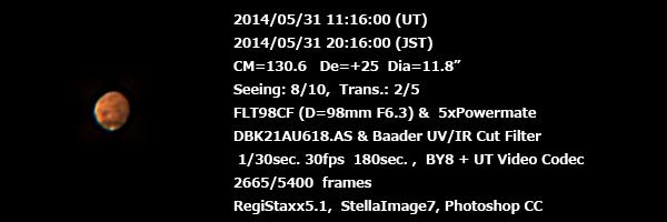 Mars20140531201600n2665b_2