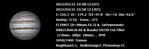 Jp20150321235812n3450b